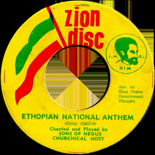 Zion Disc