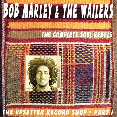 The Upsetter Records Shop 1